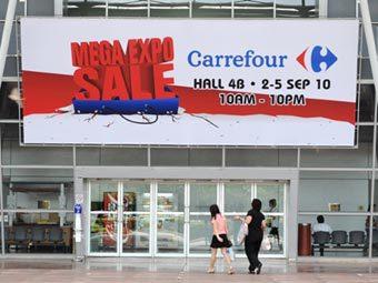 Carrefour  -  акции дешевеют, компания погружается в кризис