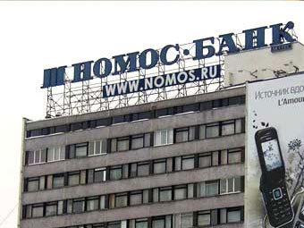 Номос банк будет проводить IPO
