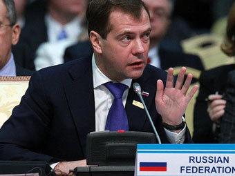 WikiLeaks помог Медведеву понять весь цинизм США Picture