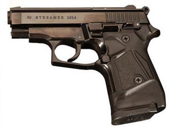 Продажа стартовых пистолетов: Stalker(Zoraki)917S Glock-1800грн.