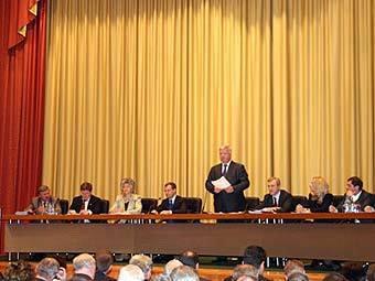Заседание Генсовета ФНПР. Фото с сайта организации