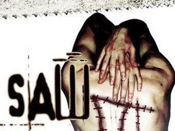 Фрагмент обложки DVD фильма