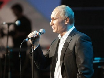 Владимир Путин спел по-английски
