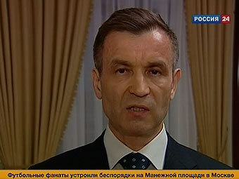 """Рашид Нургалиев. Кадр телеканала """"Вести 24"""""""
