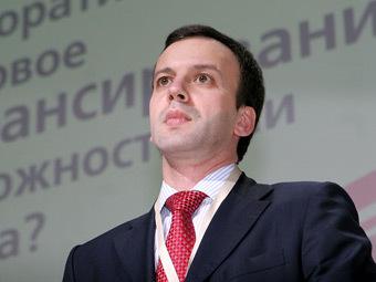 "Аркадий Дворкович. Фото Александра Котомина, ""Лента.Ру"""