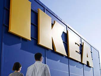 Изображение с сайта omsk.ikea.ru