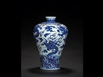 Проданная на торгах Bonhams ваза мэйпин. Фото с сайта аукционного дома