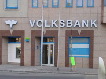 Сбербанк будет приобретать европейские банки