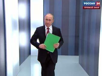 "Кадр телеканала ""Россия 24"""