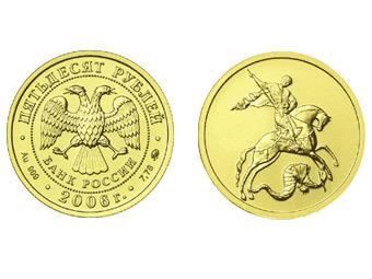 ЦБ теперь будет чеканить монеты из серебра?