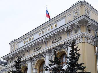У «Монетного дома» и екатеринбургского Уралфинпромбанка отозваны лицен ...