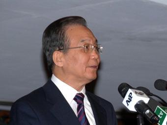 Китай подписал с Пакистаном соглашение
