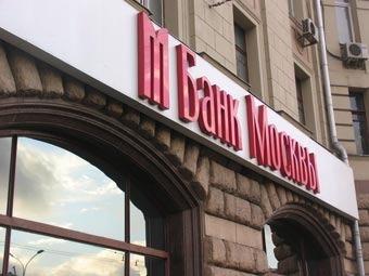 ВТБ обвинил Банк Москвы в странностях