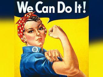 """Фрагмент плаката """"We Can Do It!"""""""