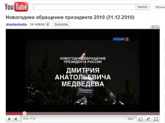 Кадр с сайта YouTube