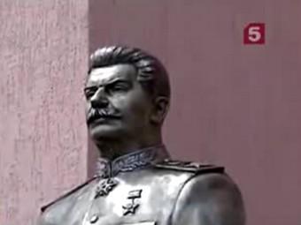 Памятник Сталину в Запорожье. Кадр 5 канала