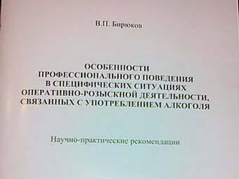 Лента курьёзов 2011 года. Курьёзные новости России и мира.