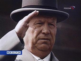 """Никита Хрущев. Архивный кадр телеканала """"Россия"""""""