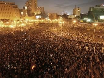 Демонстрация в Каире. Архивное фото ©AFP