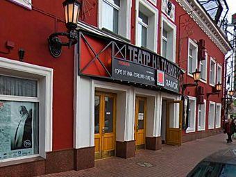 Главный вход Театра на Таганке. Фото с сайта театра