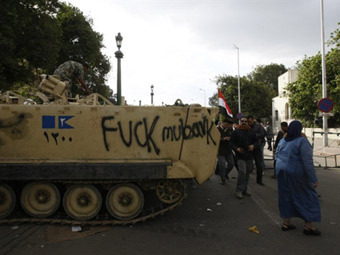 Египетская оппозиция отказалась