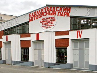 Бахметьевский гараж. Фото Александра Котомина, Lenta.ru