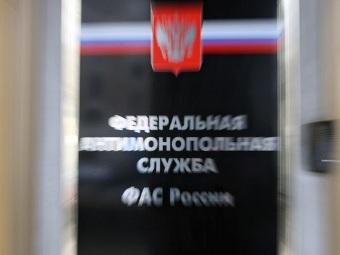 """Здание ФАС. Фото Елизаветы Азаровой, """"Лента.Ру"""""""