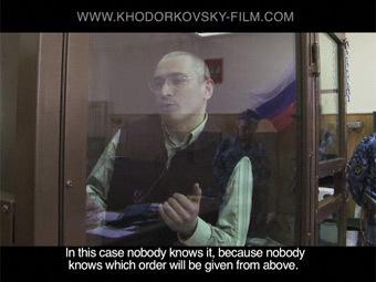 """Кадр из трейлера к фильму """"Ходорковский"""""""