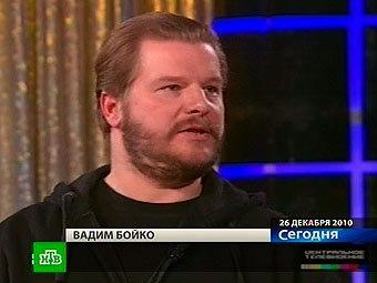Вадим Бойко. Кадр телеканала НТВ