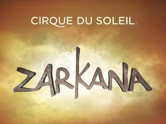 Иллюстрация с сайта Cirque du Soleil