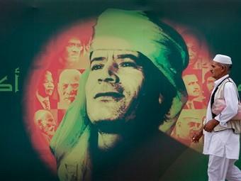 Плакат с изображением Каддафи в Триполи. Архивное фото ©AFP