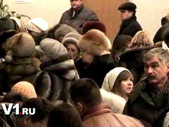 Сторонники Романа Гребенникова. Кадр видеозаписи с сайта V1.ru