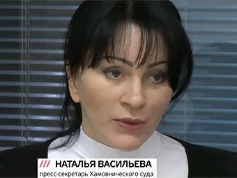"""Наталья Васильева. Кадр телеканала """"Дождь"""""""