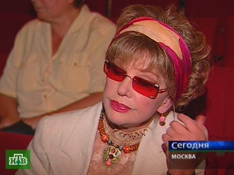 Людмила Гурченко. Кадр НТВ, архив