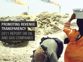 Обложка доклада Transparency International