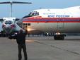 Ил-76 МЧС. Фото с сайта ruza-kurier.ru
