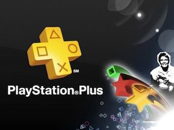 """PlayStation 3 научили работать с """"облаками"""""""