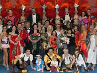 Труппа Московского цирка Никулина. Фото с сайта circusnikulin.ru