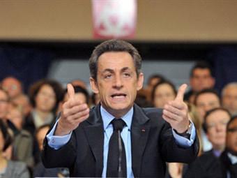 Николя Саркози. Фото ©AFP