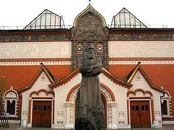 Третьяковская галерея. Фото с сайта rosculture.ru