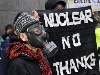 Акция протеста в Токио. Фото ©AFP
