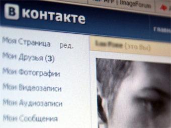 Другие участники соцсети...  Вконтакте. открыла библиотеку статусов.