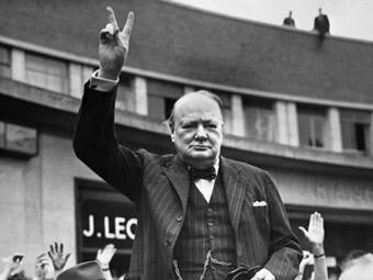 Уинстон Черчилль. Архивное фото ©AFP