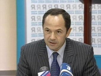 Сергей Тигипко. Архивный кадр Первого канала