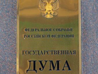 "Фото Павла Новинькова для ""Ленты.ру"""