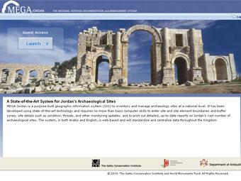 Скриншот главной страницы сайта megajordan.org