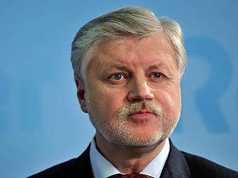 """Сергей Миронов. Фото """"Ленты.Ру"""""""