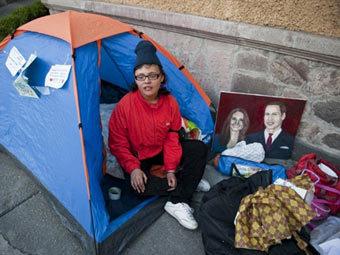 Эстибалис Чавес. Фото ©AFP