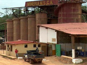 Одно из предприятий Rusoro Mining. Фото с сайта компании