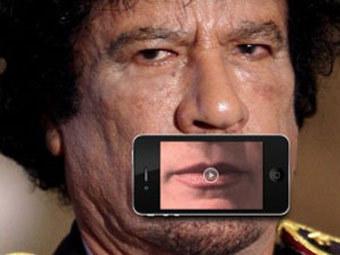 """Муаммар Каддафи в рекламе """"Репортеров без границ"""""""